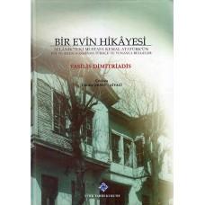 Bir Evin Hikayesi  - Vasilis Dimitriadis